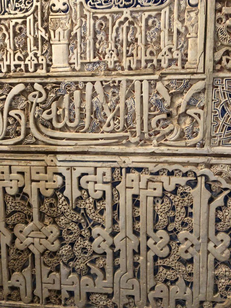 Arabic Script in Alhambra